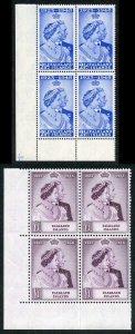 Falkland Is 1948 Royal Silver Wedding SG166/7 U/M (MNH) BLOCK OF 4