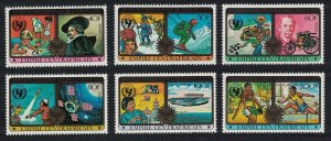 Central African Empire Rubens Moscow Olympic Games 6v 1979 MNH SG#631-636