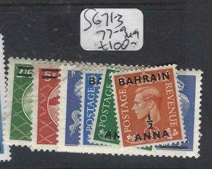 BAHRAIN  (P2406B)  KGVI ON GB SG 71-3, 77-9   MOG