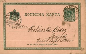 Bargains Galore Serbia postcard c1897