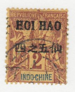 France-Offices in China-Hoi Hao - 1903 - SC 17 - Used