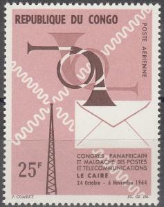 Congo #C24  MNH F-VF  (SU3929)