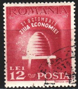 Romania. 1947. 1083. International day of banks, bees. USED.