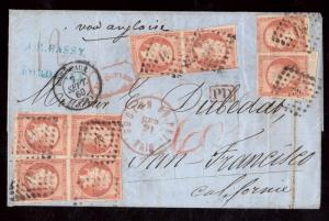 France #18 Used On Showpiece Cover