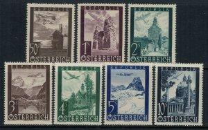 Austria #C47-53*  CV $8.40