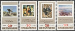 Bulgaria #3357-60  MNH    (K648)