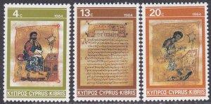 Cyprus Sc #637-639 MNH; Mi #623-625