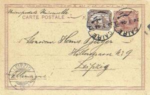 Egypt 1m Sphinx and Pyramid on 3m Sphinx and Pyramid Postal Card 1904 Caire t...