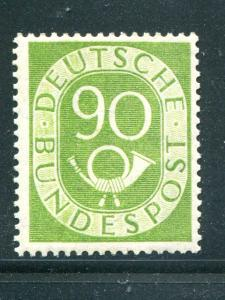 Germany #685  Mint VF NH