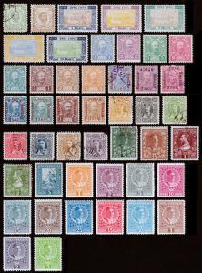 Montenegro Scott 16 // J22 (1874-1913) Mint/Used H F-VF, CV $40.40 B