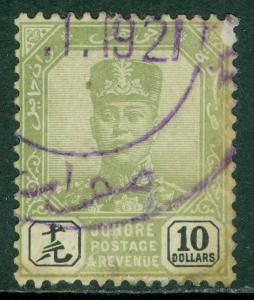 MALAYA : Johore. Stanley Gibbons #102 Used. Neat dated cancel. Catalog £600.00.