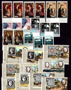 Niue B16//B36 1980 part set with duplicates    (ap2497)