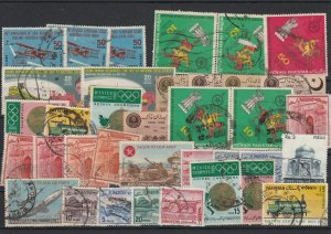 Pakistan Used Stamps - interesting Lot Ref 32576