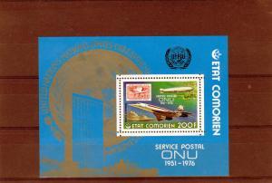 Comoro Is.1976 Concorde/Zeepelin/UN SS Perf.MNH VF