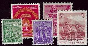 Nepal SC#84-88 Mint F-VF SCV$121.00...Worth a Close Look!