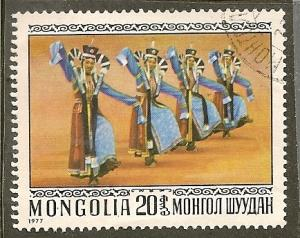 Mongolia     Scott  945   Dancers    Used