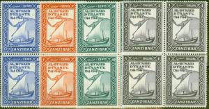Zanzibar 1944 set of 4 SG327-330 in V.F MNH & VLMM Blocks of 4