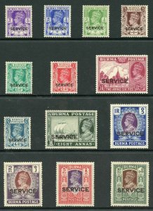 Burma SGO15/O27 1939 Service set of 13 Fresh M/Mint