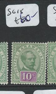SARAWAK (P2401B) BROOKE 10C  SG 15  MOG