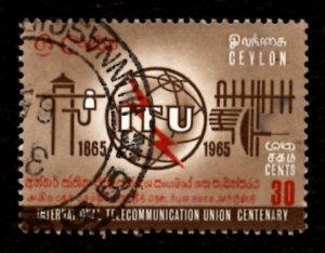 Ceylon/Sri Lanka 1965 ITU Communication Centenary 30c Scott.385 Used (#3)
