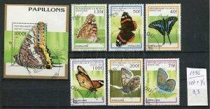 265010 BENIN 1996 used stamps set+S/S Butterflies