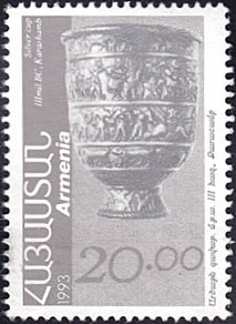 Armenia # 439 used ~ 20r Silver Cup