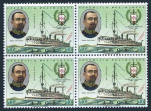 Timor Port 323 block/4,MNH.Mi 346. Navy Club 1967.Capt.Coutinho,gunboat Patria.