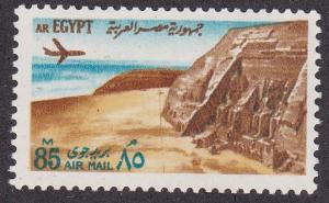 Egypt # C147, Temples at Abu simbel, NH, 1/3 Cat.