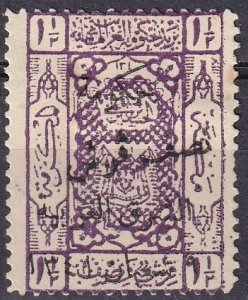 Jordan #91 F-VF  Unused CV $12.00 (Z3658)