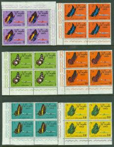EDW1949SELL : SOMALIA 1961 Scott #C75-81 Butterflies Blocks of 4 VF MNH Cat $109