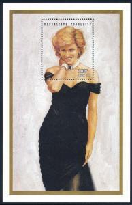 Togo 1997 Sc 1800 Diana Princess of Wales SS Stamp**