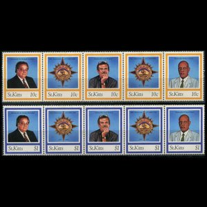 ST.KITTS 1994 - Scott# 375-6 Award Recipients Set of 10 NH