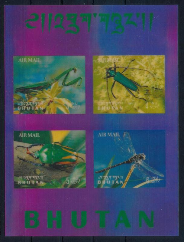 [71242] Bhutan 1969 Insects Beetle Dragonfly Airmail Sheet MNH