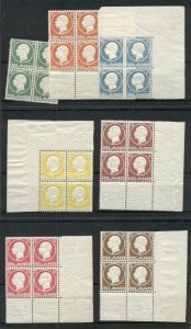ICELAND #92-8 (114-20), Frederik VIII set complete in Corner Margins Blks of 4