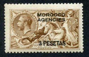 Morocco Agencies SG140 2/6 yellow-brown DLR M/M Cat 50 pounds