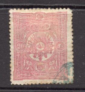 Turkey 1892 Early Issue Fine Used 20p. 232142