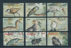 [102988] Central African Republic 2000 Birds vögel oiseaux  MNH