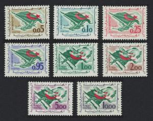 Algeria 'Return of Peace' Flag in green and red Inscription 8v SG#401-408
