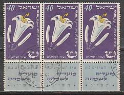 #67 Israel Used strip of 3 with tabs