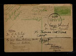 Syria 1936 3P Postal Card to Egypt, Minor Top Damage - Lot 091717