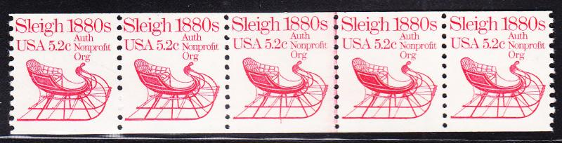 Sleigh 1880's 5.2c Plate Number Strip of 5. Nr.-1 as a Line Pair.  VF/NH