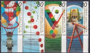 Israel #1162a MNH With Tabs  CV $2.75  (Z1352)