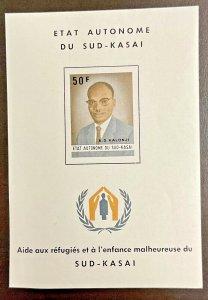 South-Kasai Michel BL #1 S/S Albert D. Kalonji, Head of State