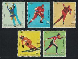 Eq. Guinea Slalom USSR Hockey Winter Olympic Games Lake Placid 5v SC#7819-7823