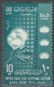 Egypt #437  F-VF Unused  (V2339)