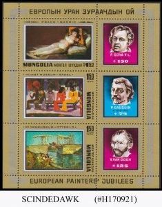 MONGOLIA - 1978 ANNIVERSARIES OF EUROPEAN PAINTER / PAINTINGS MIN/SHT MNH