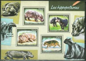 CENTRAL AFRICA 2014 HIPPOTOMAS  SHEET MINT NH