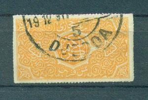 Saudi Arabia - Hejaz sc# L4 (2) used cat value $2.00