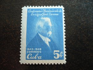 Stamps - Cuba - Scott#444 - MNH