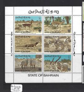 BAHRAIN (P1706B)   SG 296A ANIMALS SHEETLET OF   6    MNH